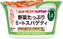 すまいるカップ 野菜たっぷりミートスパゲティ