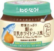 こだわりのひとさじ 野菜たっぷり鮭の豆乳ホワイトソース風