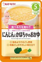 ハッピーレシピ にんじんとかぼちゃのおかゆ