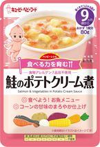 ハッピーレシピ 鮭のポテトクリーム煮