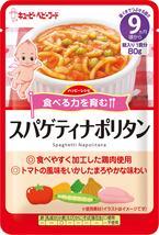 ハッピーレシピ スパゲティナポリタン