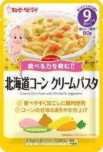 ハッピーレシピ 北海道コーンクリームパスタ