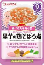 ハッピーレシピ 里芋の鶏そぼろ煮