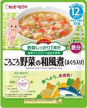 ハッピーレシピ ごろごろ野菜の和風煮(まぐろ入り)