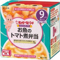 にこにこボックス お魚のトマト煮弁当