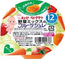 野菜ミックスのフルーツジュレ