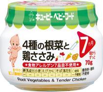4種の根菜と鶏ささみ