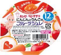 にんじんとりんごのフルーツジュレ