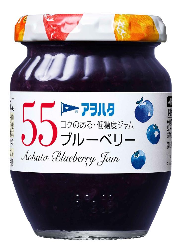 55 ブルーベリー