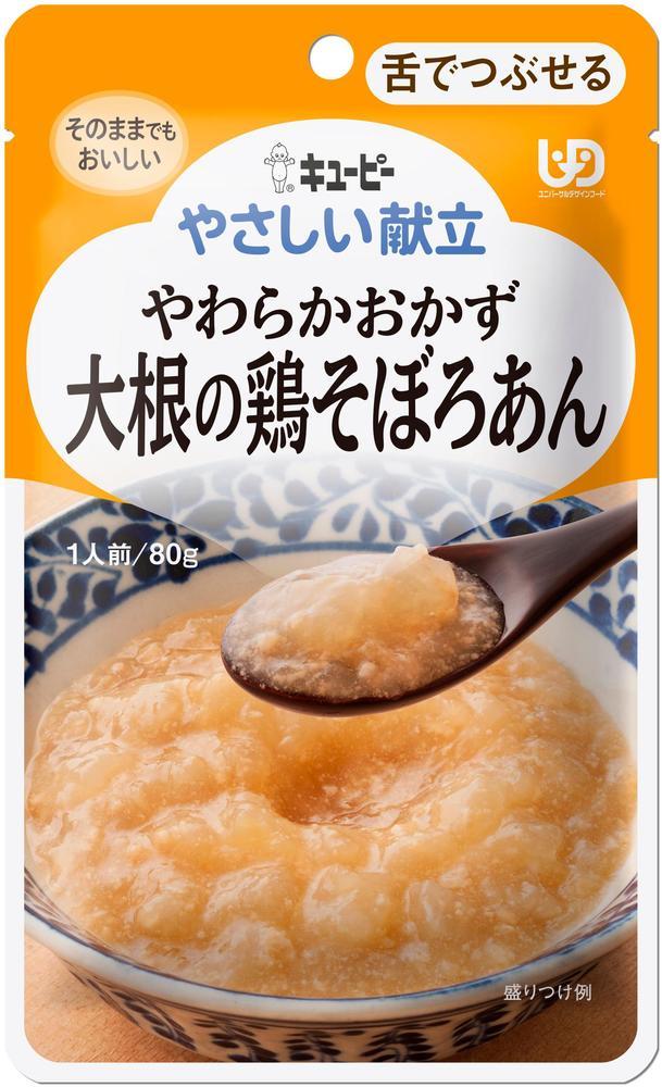 大根 ひき肉 豆腐