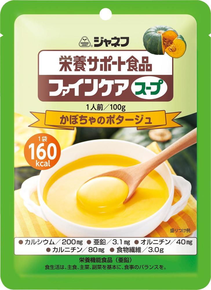 栄養サポート食品 ファインケア スープ かぼちゃのポタージュ