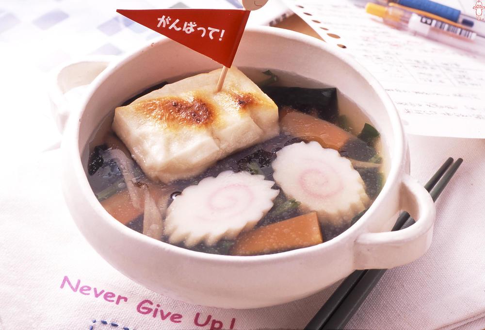 写真:ネバーギブアップスープ