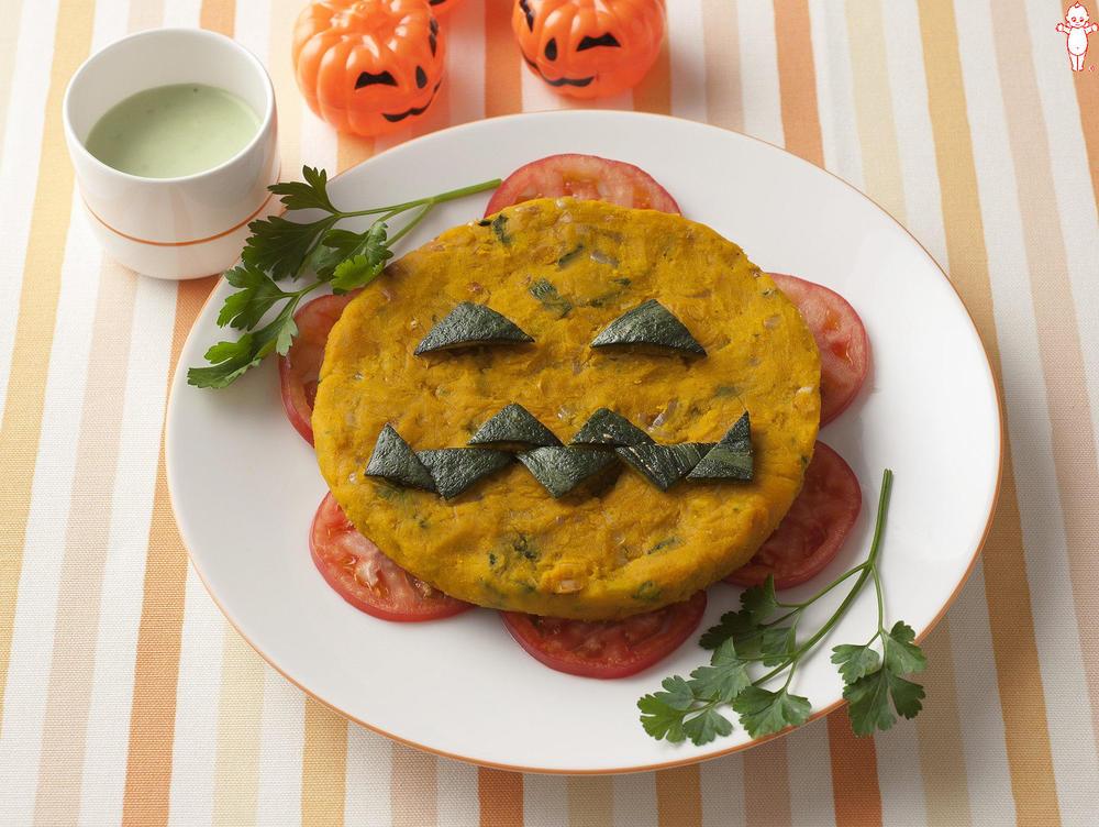 写真:かぼちゃのおばけサラダ
