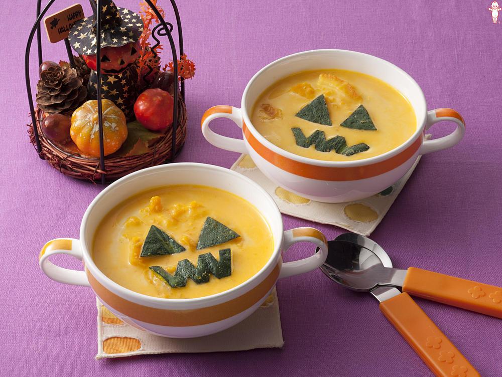写真:オレンジママレードのかぼちゃスープ