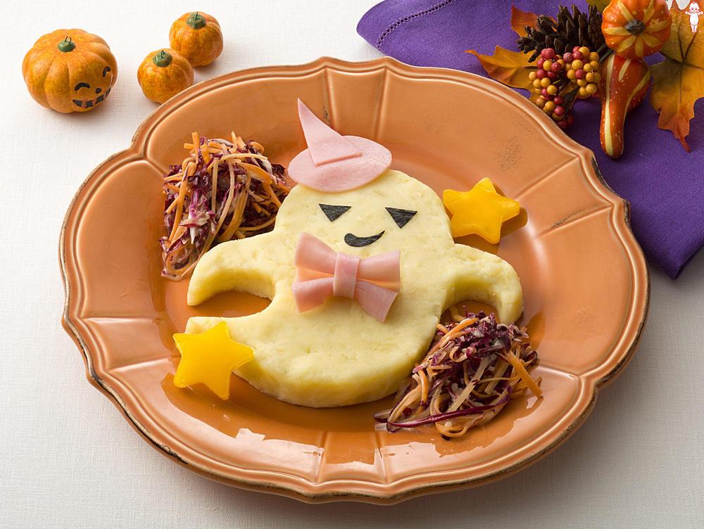 写真:ハロウィンおばけのポテトサラダ