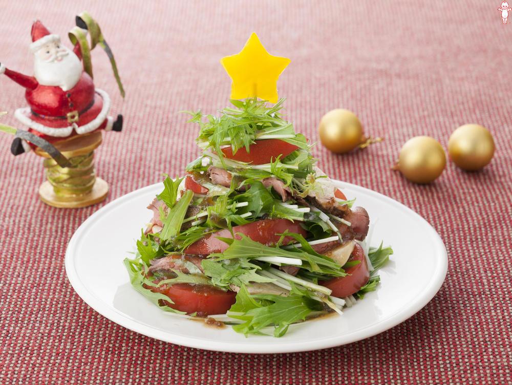 写真:水菜とローストビーフのツリーサラダ