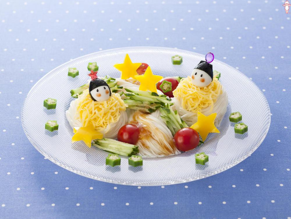写真:七夕サラダそうめん