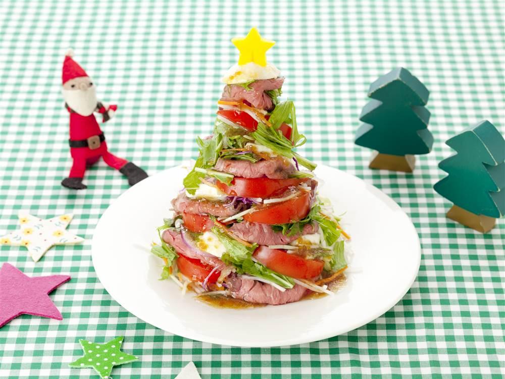写真:ローストビーフと10品目野菜のツリーサラダ