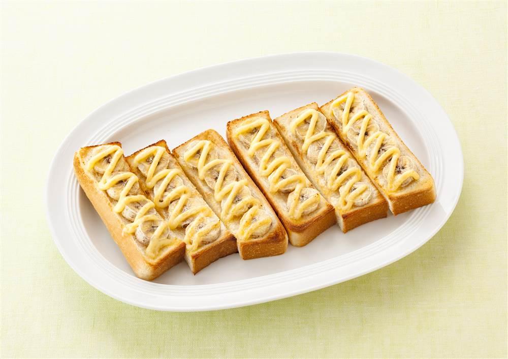写真:バナナとハニーマヨのスティックトースト