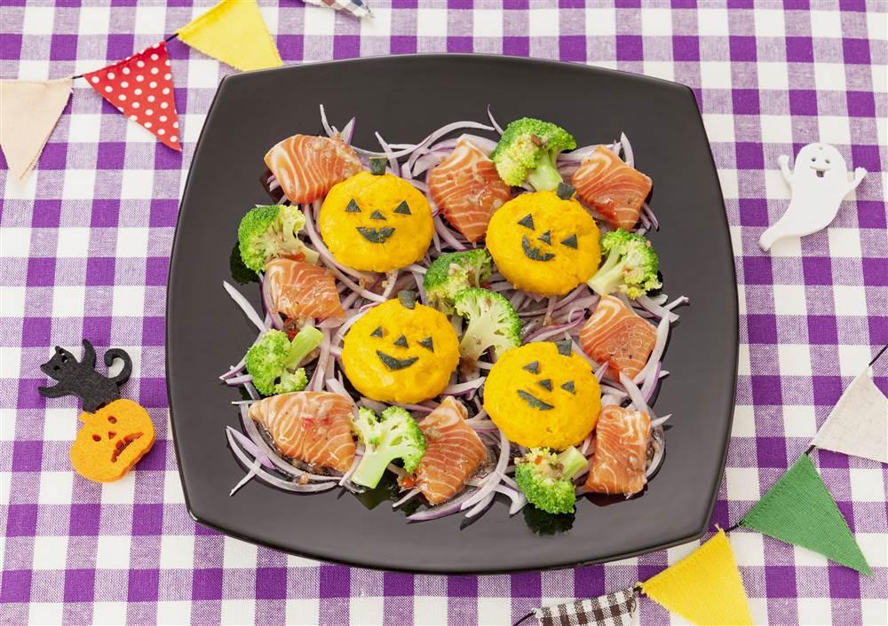 写真:かぼちゃとサーモンのハロウィンサラダ