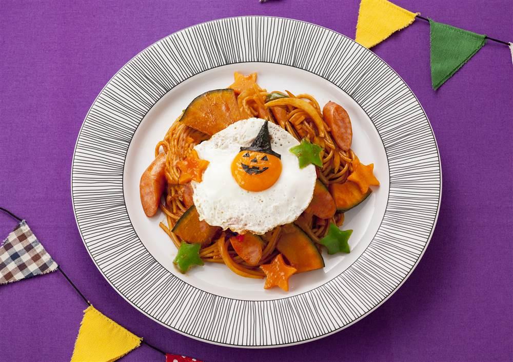 写真:フライパン1つで!パンプキンのトマトパスタ