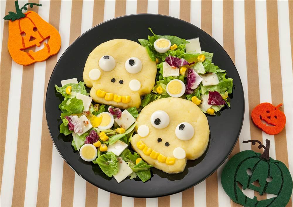 写真:ガイコツのハロウィンポテトサラダ