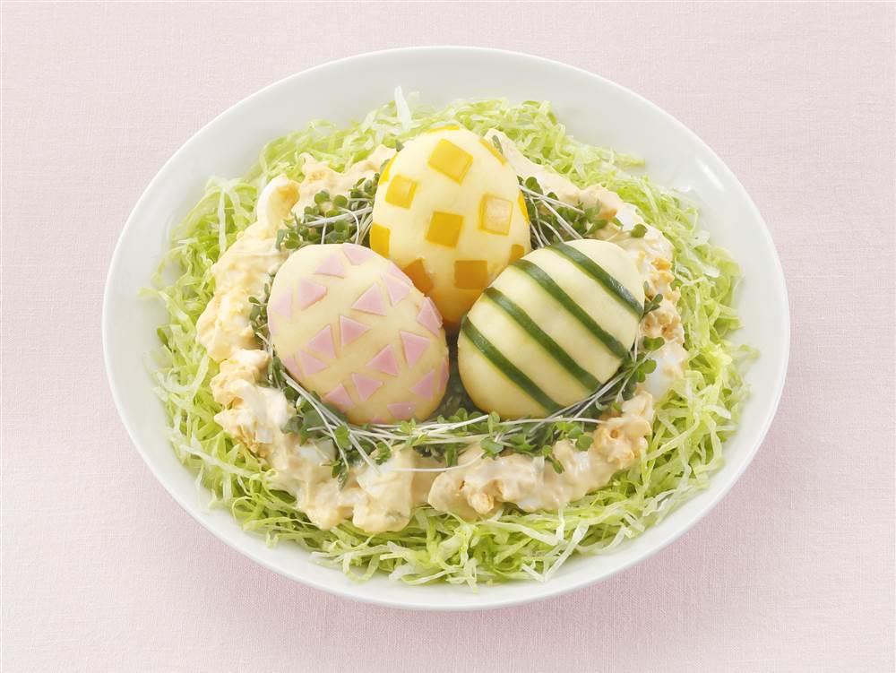写真:イースターエッグの巣ごもりサラダ