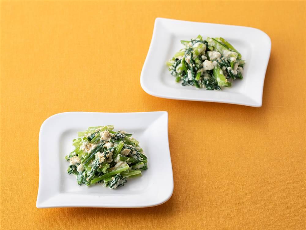 写真:小松菜と豆腐のみそマヨサラダ