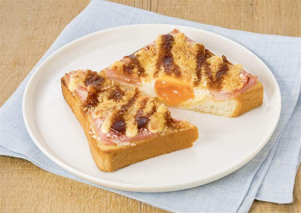 写真:揚げないハムカツエッグトースト