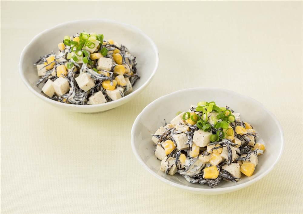 写真:高野豆腐とひじきのごまマヨ和え